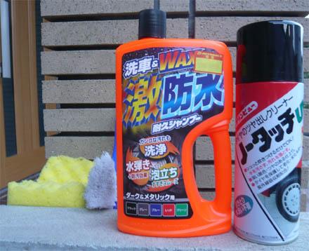 20111015_もてぎ 173
