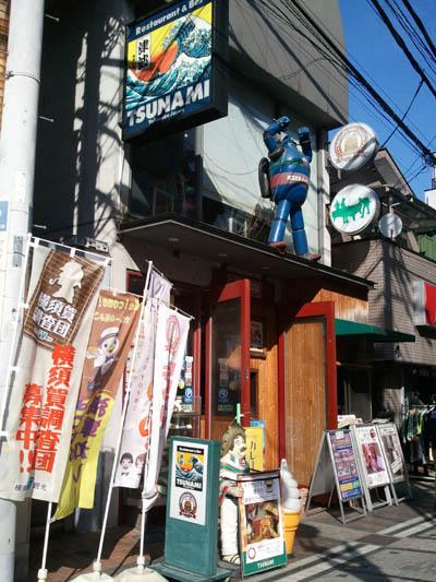 TSUNAMI/津波05