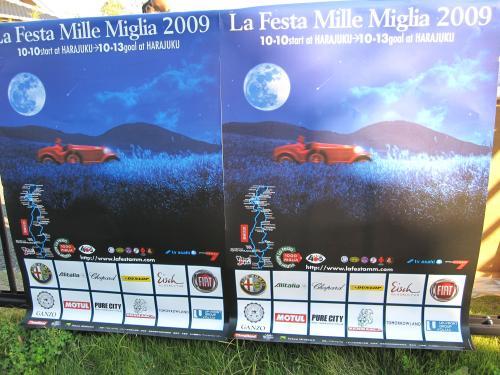 La Festa Mille Miglia 2009 ポスター
