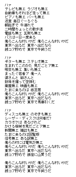 2010_0831_1917.png