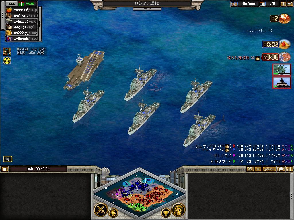 RoN 海軍