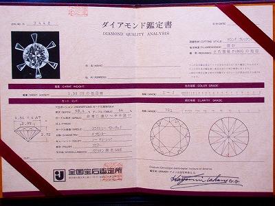 2011070605