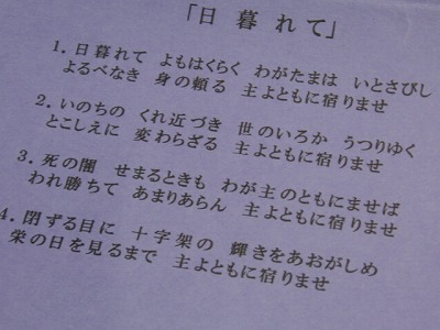 2011102403