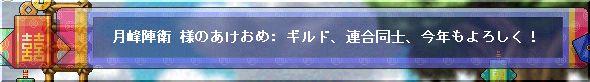 あけおめ4