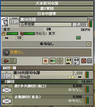 Hoi3_81.jpg