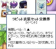 SPSCF0005_20091111202752.jpg