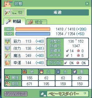 SPSCF0015.jpg