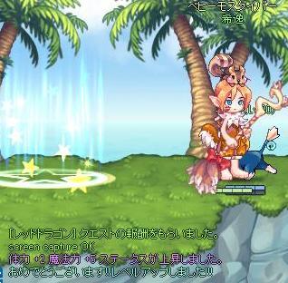 SPSCF0019_20091103131332.jpg