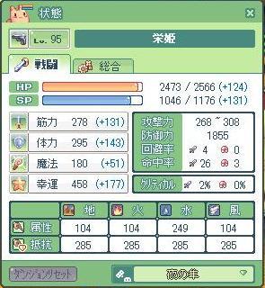 SPSCF0026_20091105222449.jpg