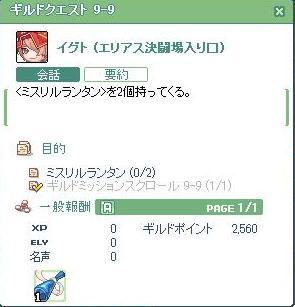 SPSCF0026_20091112222207.jpg