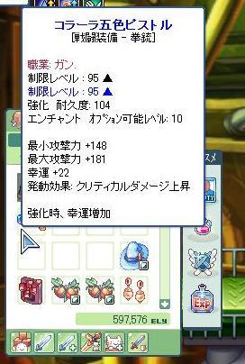 SPSCF0027_20091105222449.jpg
