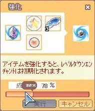 SPSCF0037_20091108175830.jpg
