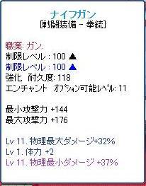 SPSCF0043_20091031235545.jpg