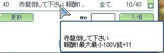 SPSCF0060_20091026213250.jpg