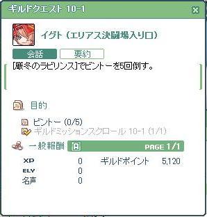 SPSCF0085_20091027221032.jpg