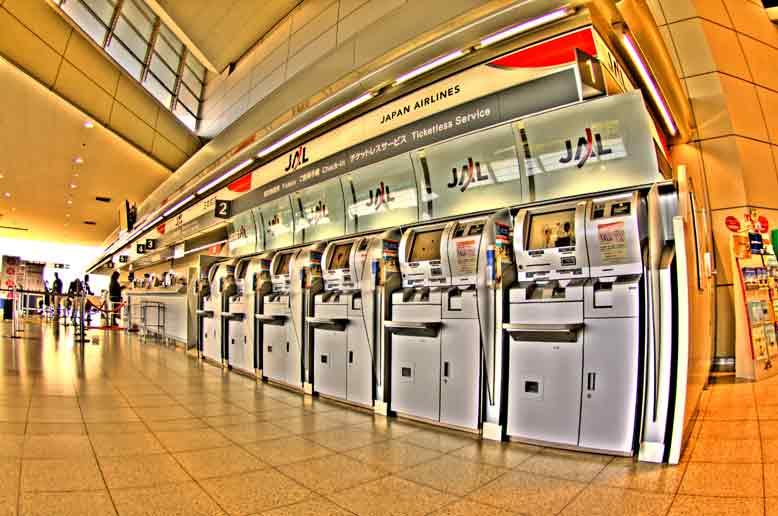 広島空港JAL