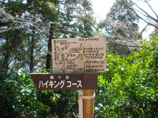 awagatake006.jpg