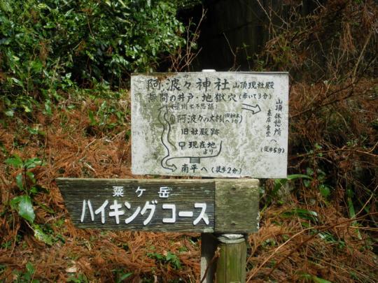 awagatake011.jpg