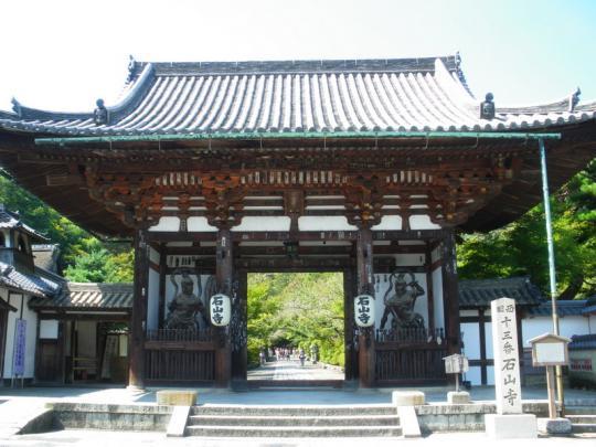ishiyamatera001.jpg
