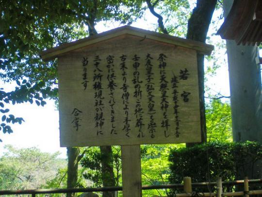 ishiyamatera005.jpg