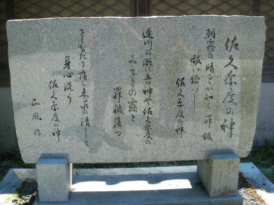 sakunado003.jpg
