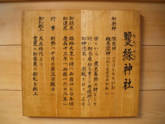 wakuguri005.jpg