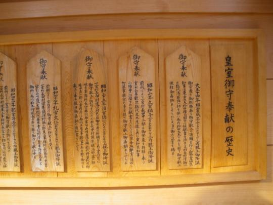 wakuguri006.jpg