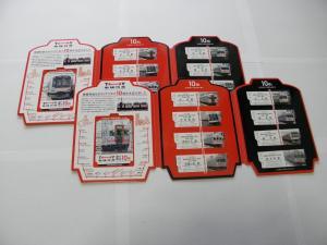 PA101707_convert_20111010145829.jpg
