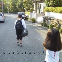 2011_0519_065604.jpg
