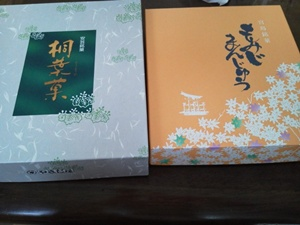 2011_0521_165448.jpg