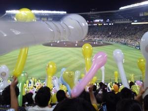 2011_0702_213011.jpg