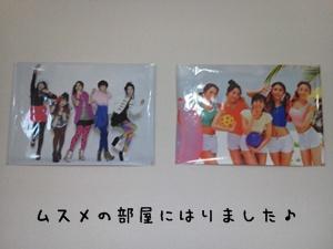 2011_0921_085151.jpg