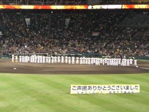 2011_1021_210027.jpg