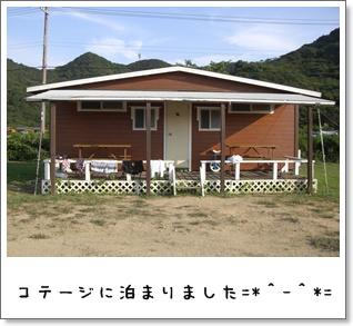 2012_0730_172400.jpg