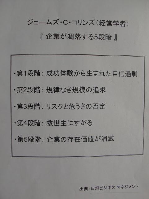 CIMG0625.jpg