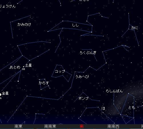 2010 12 14 ふたご座(ウミヘビ座)