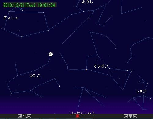 2010 12 21 皆既月食星図5