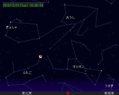2010 12 21 皆既月食星図4