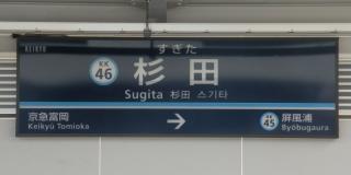 110714_KQsugita_1.jpg