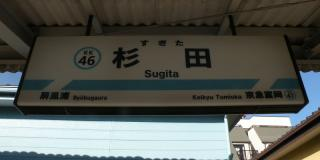 110714_KQsugita_2.jpg