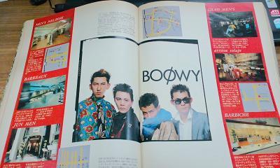東京BOOWY