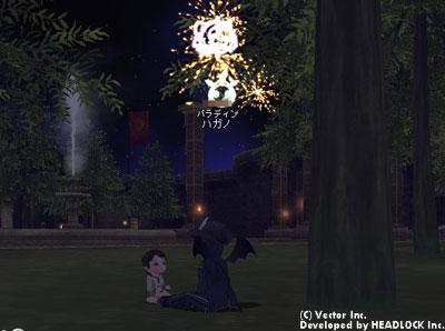 クラッカー=踊る灯火