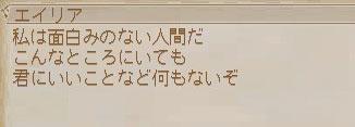 bl_f_n02.jpg