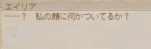 bl_h_n02.jpg