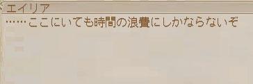 bl_s_d02.jpg