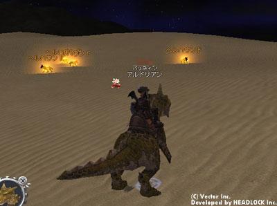 初めての砂漠