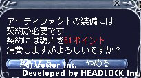 必要魂片51