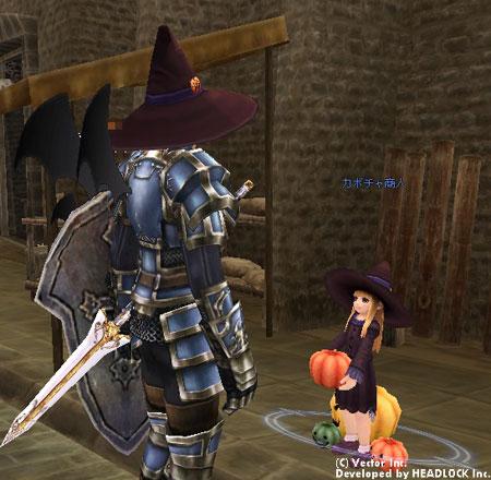 かぼちゃ商人