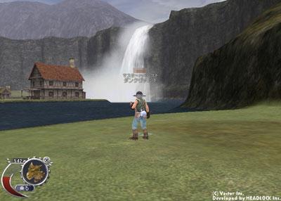 村の外から見る滝