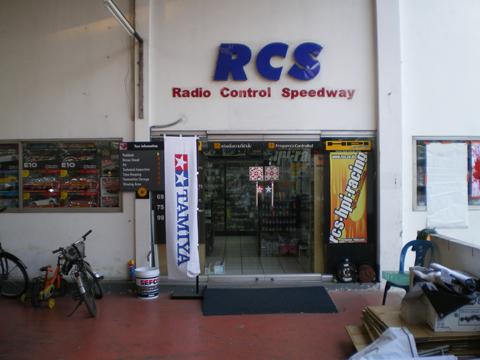 RCS2.jpg